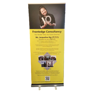 Roll Up Banner / Pull Up Banner