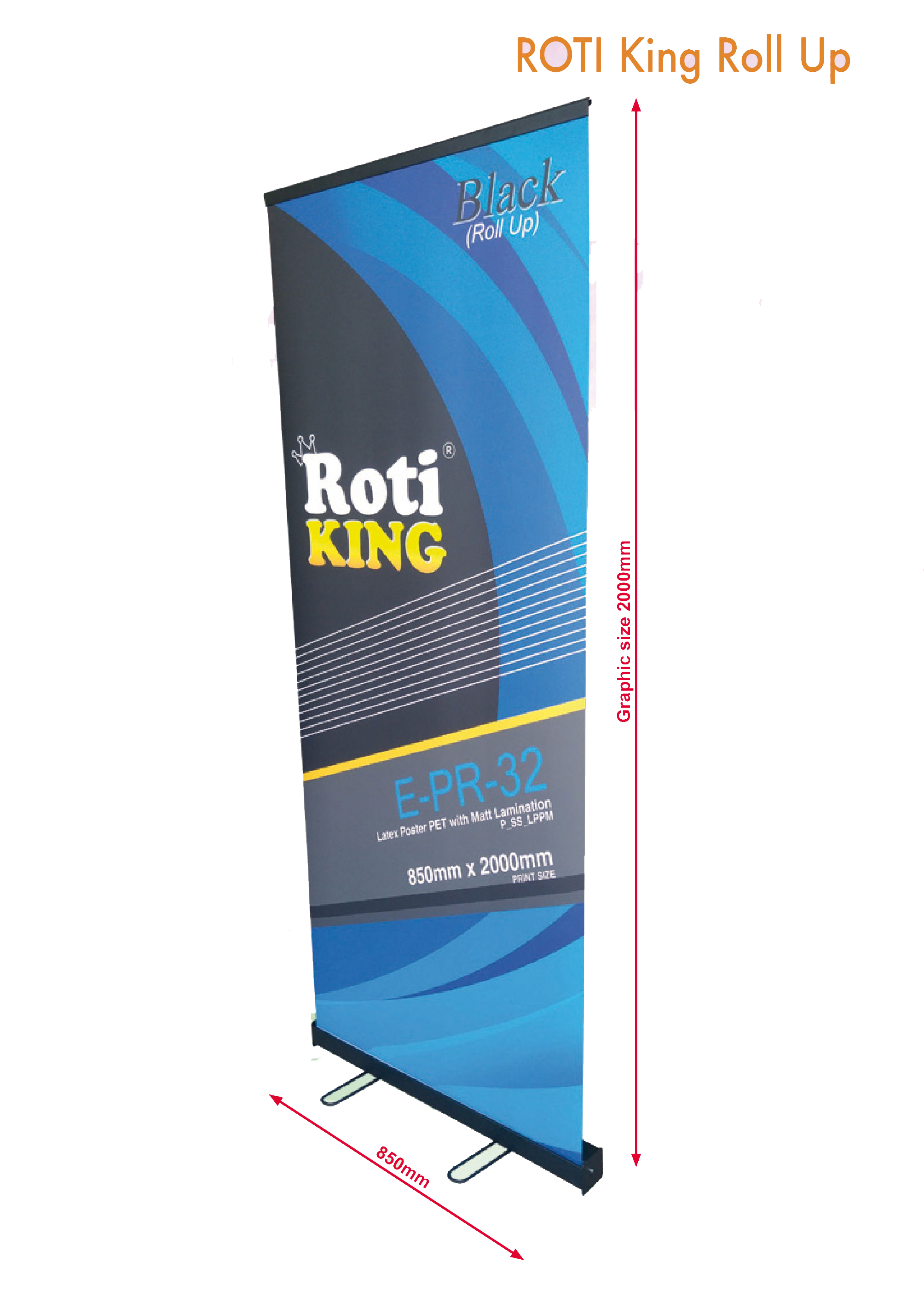 standard-roll-up-850mm-x-2000mm